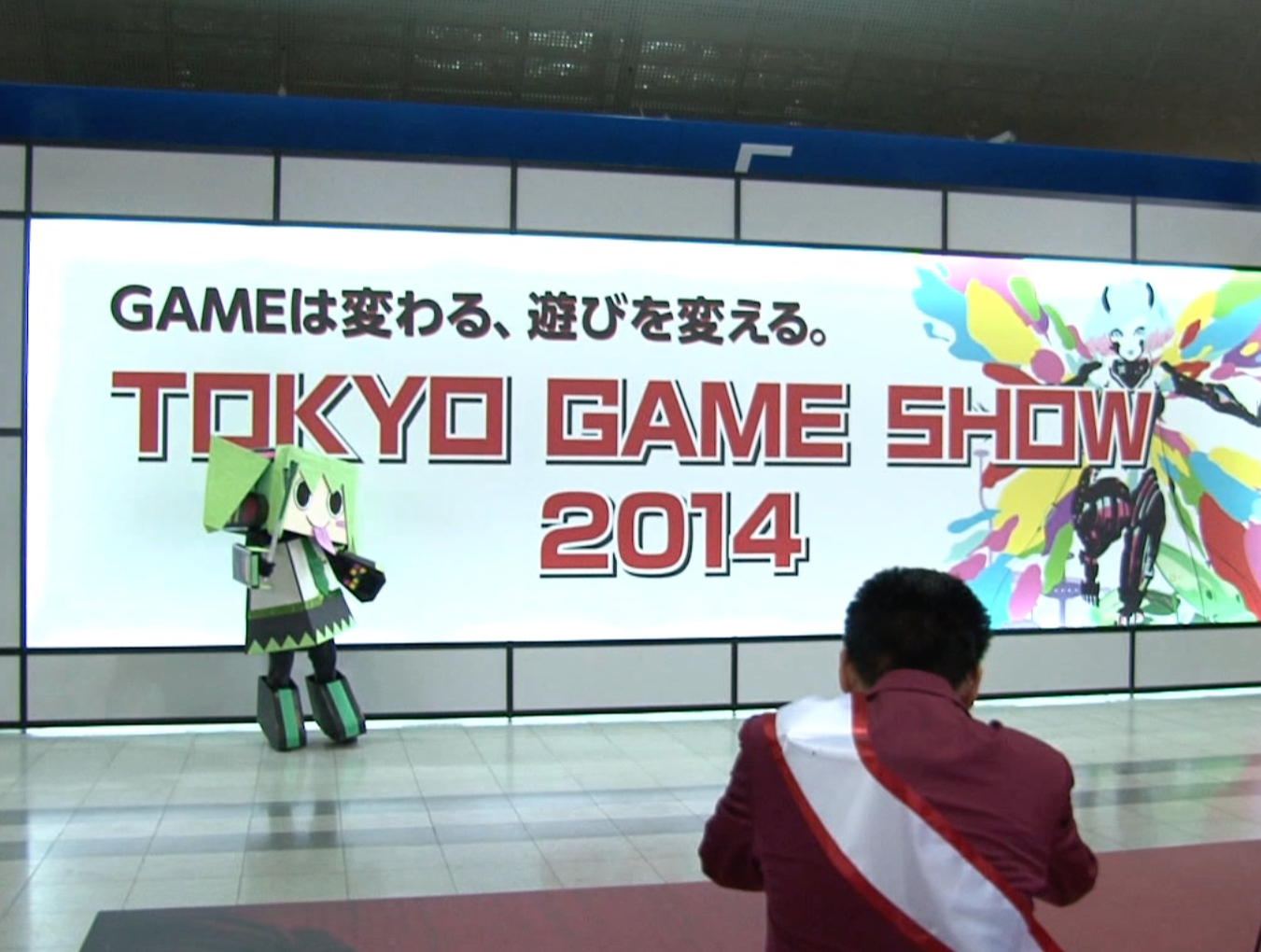 Tokyo Game Show Unites Gamers from All Over