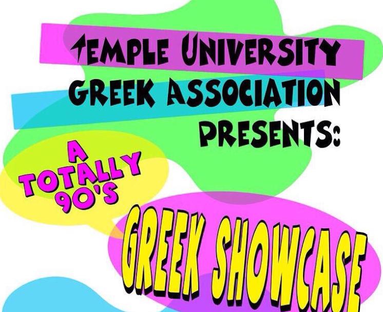 Greek Showase Poster