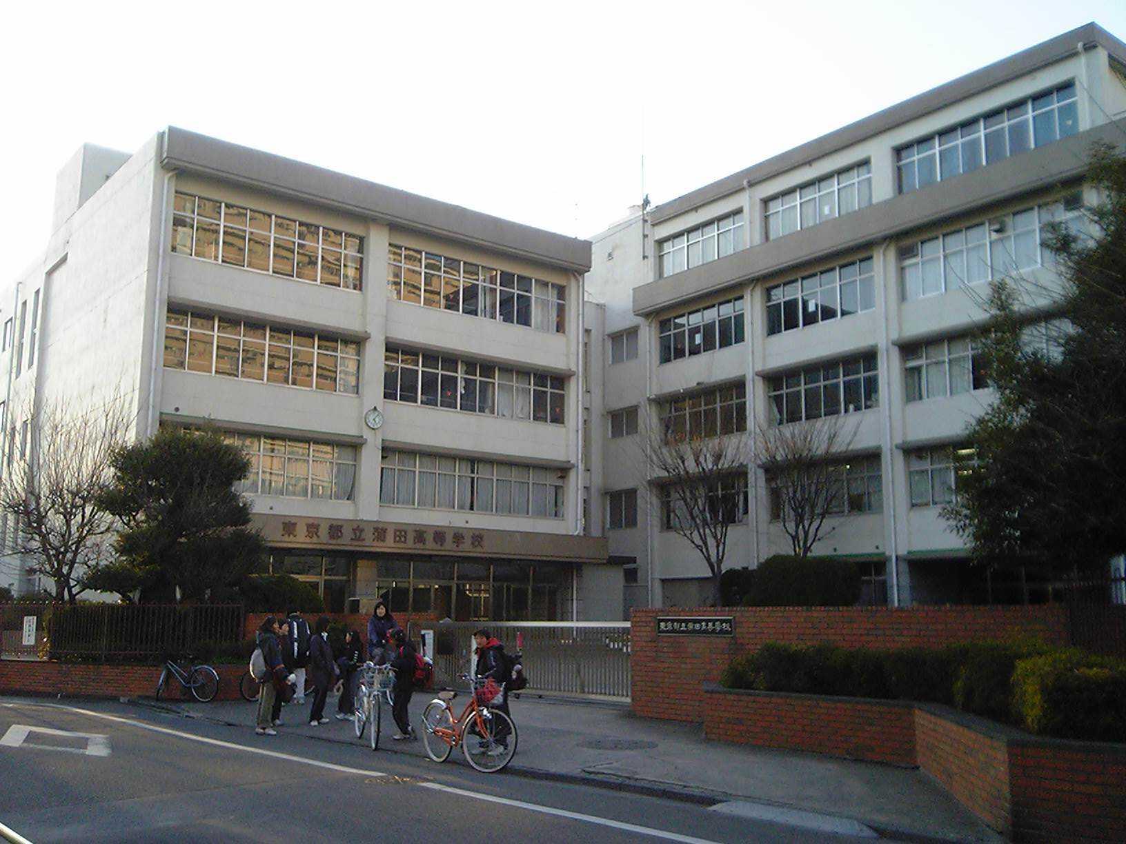 tokyo school