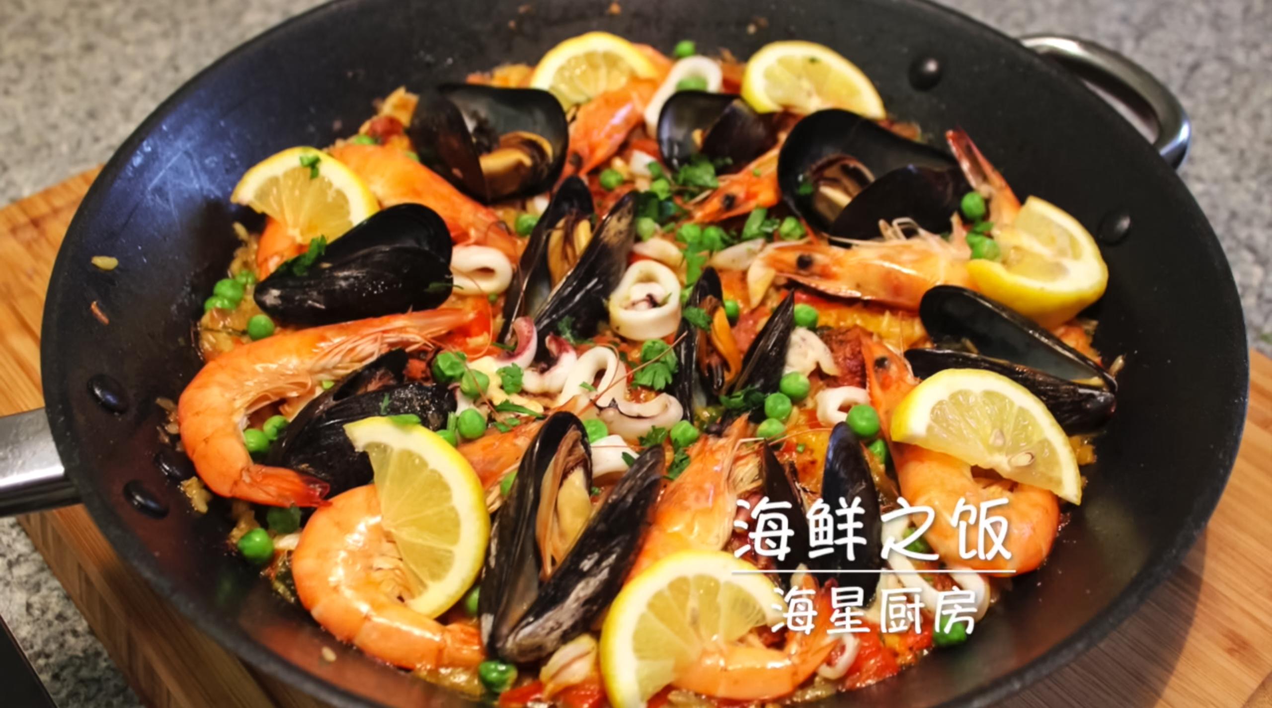 Yummy Seafood Paella